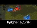 Warcraft 3 RYPT VHS Video