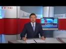 Новости ТВН от 16.10.18 г.