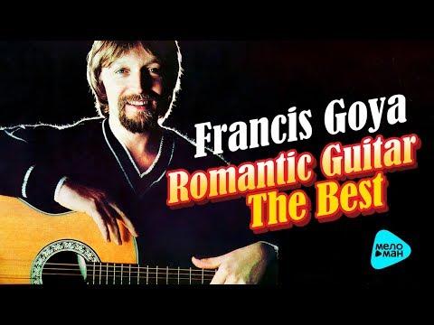 Франсис Гойя Романтическая гитара Лучшее Francis Goya Romantic Guitar The Best 2017