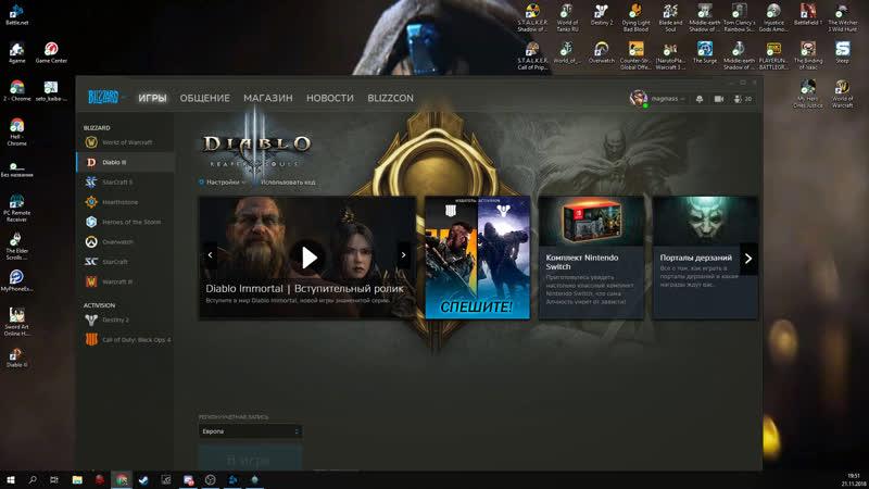 Diablo III: Reaper of Souls некромант