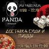 """Доставка суши и пиццы """"PANDA"""" г.Южный"""