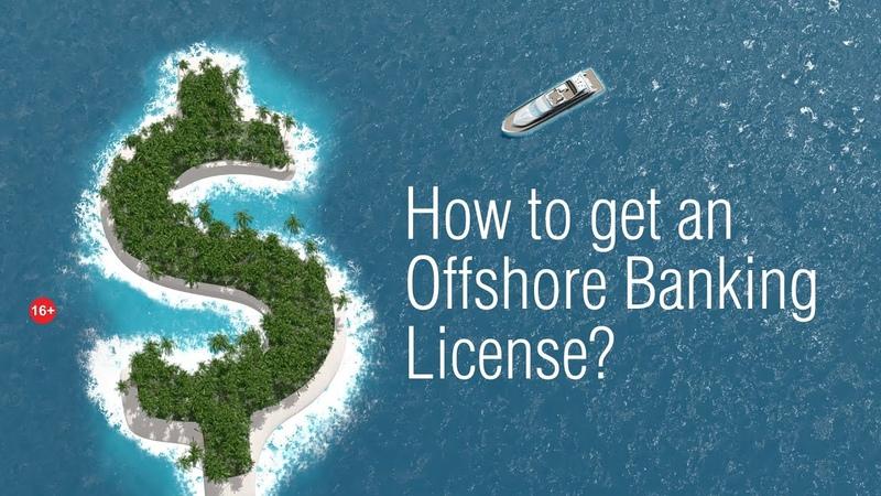 Интервью • Лицензии оффшорных банков