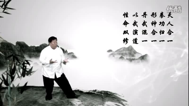 Ли пай Тайцзицюань (Li Pai Taijiquan ¦ 李派太极拳)