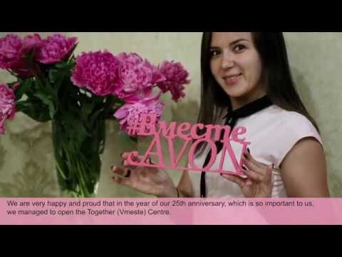 Avon Breast Cancer Support Center Together event for Avon Russia Representatives