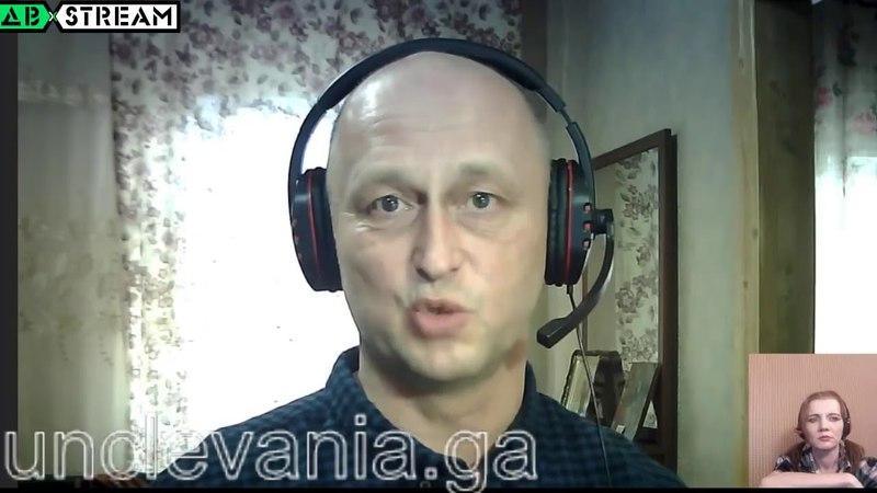 Луганск сегодня. Сергей Василевский