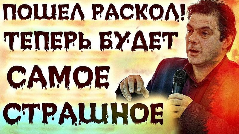 Октябрь 2018 Пришло самое тяжелое время прогноз Эксперта Степан Демура отдыхает