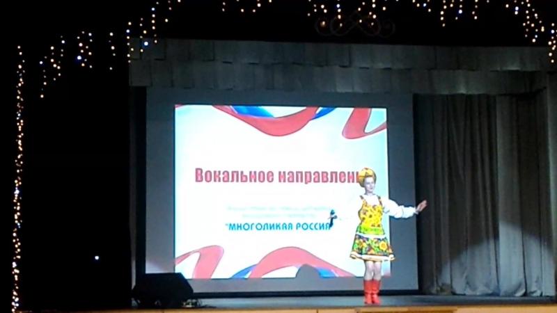 Васильева Юлия ~ Матушка Россия