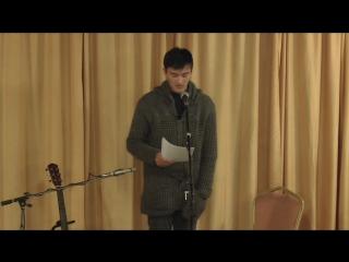 Аман Рахметов (поэзия)