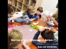 Мастер класс по изготовлению игрушки из фетра
