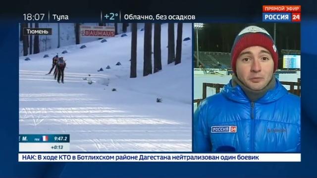 Новости на Россия 24 • Финка Кайса Мякяряйнен выиграла гонку преследования в Тюмени