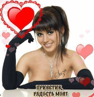 Сюзанна Гинак - фото №13