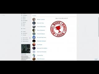 Розыгрыш призов от OMEN by HP #2