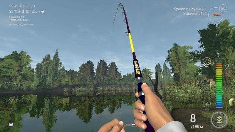 FishingPlanet. Рыба - Лепрекон. (Св. Патрик)