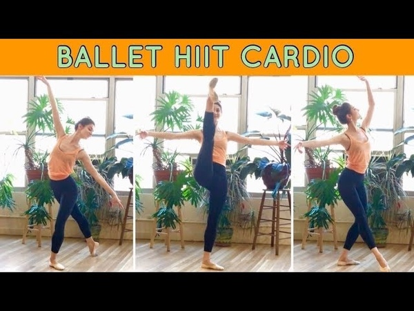 BALLET HIIT CARDIO | 6, 12, or 18 minutes...you decide!