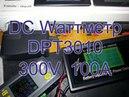 DC wattmetr 300V 100A DPT3010