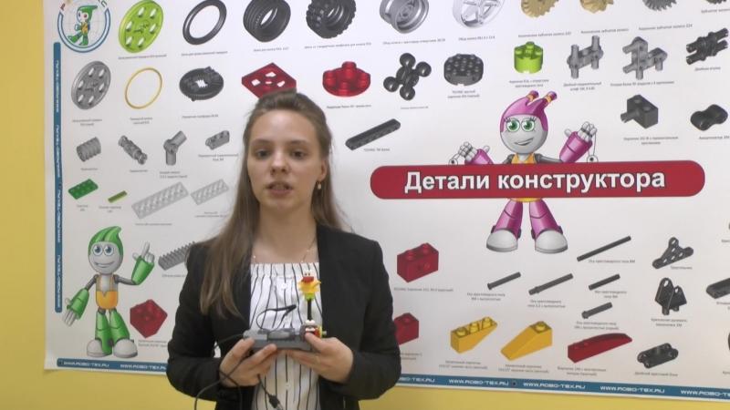 Приглашение на курс для деток 6 - 10 лет Начальная Робототехника и Город Роботов