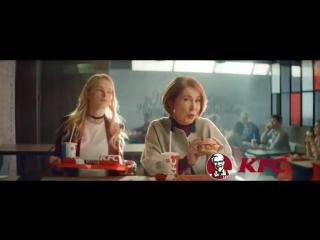 Это выгодно! Чизбургер в KFC всего за 69 рублей