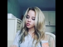 Скриптонит- это любовь (Милая блондинка с шикарным голосом)