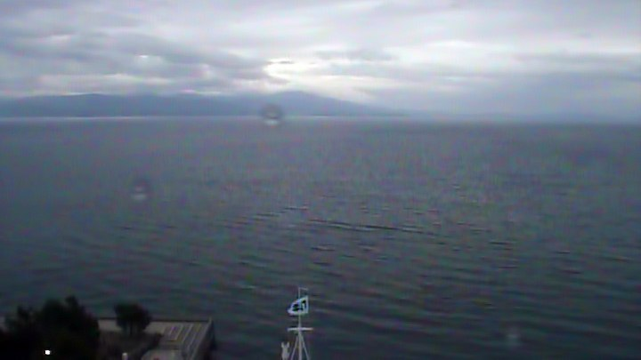 Diamond Princess Bridge Cam