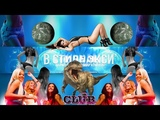 Best Music VIP - Faculty Dance Girls Video NEW YouTube Clip