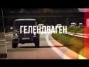 АвтоТайм Лайт ГЕЛИК - ЛЕГЕНДА ИЛИ ВЕДРО ДЛЯ ПОНТОВ