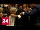Активиста с плакатом вывели из зала перед пресс-конференцией Трампа и Путина - Россия 24