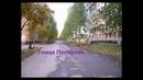 Улицы города Инта улица Полярная