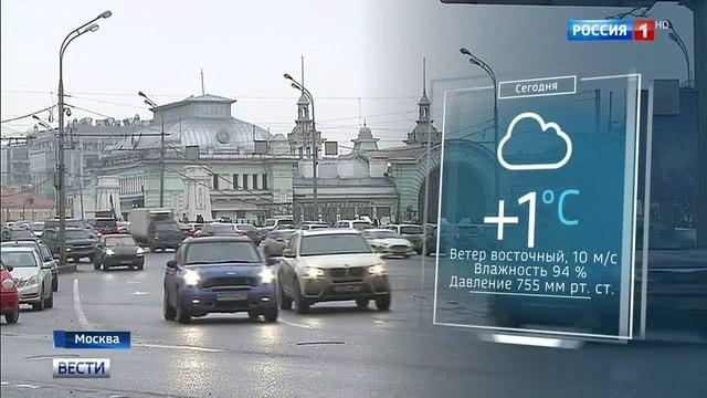 Вести-Москва • Последствия ледяного дождя: как сохранить равновесие по дороге домой
