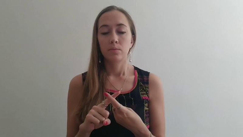 Праническая медитация