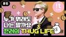 !t Live(잇라이브) : The 9th MUGI-BOX(뮤기박스) NCT DREAM 엔시티 드림 6