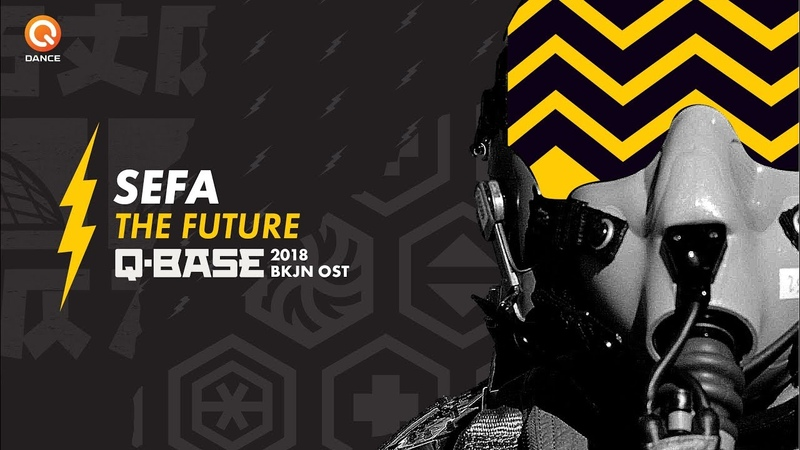 Q-BASE 2018 | Sefa - The Future (BKJN OST)