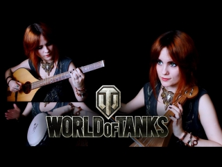 World Of Tanks - El Halluf (Intro) Gingertail Cover
