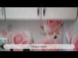 Видеообзор кухни от Злата Мебель СА14168