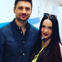 Анастасия Проскурина фото