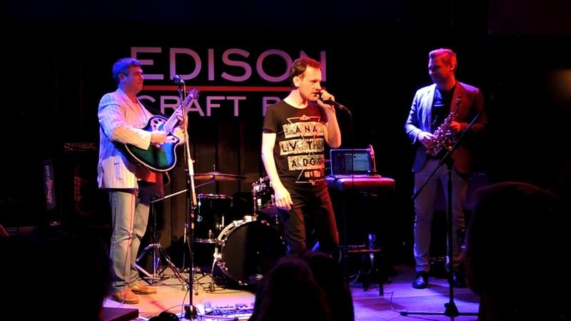 Голик, Шеметов, Константинов - Englishman In New York (Edison Craft Bar, 2.11.2018)
