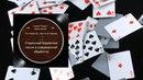 От уха до уха №84 Старинные воровские песни в современной обработке 1998