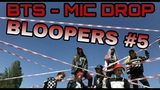 Bloopers #5 Refractory Gears BTS (