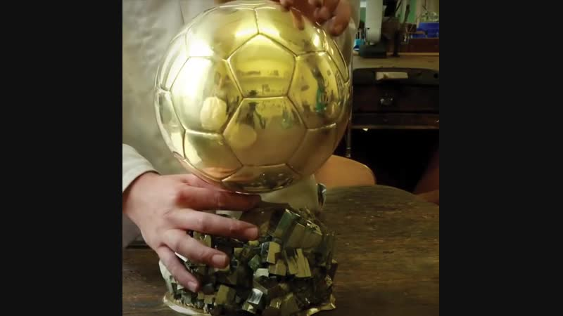 Золотой мяч готов