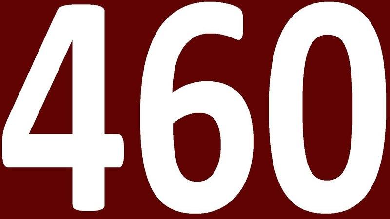 ГРАММАТИКА АНГЛИЙСКОГО ЯЗЫКА С НУЛЯ УРОК 460 АНГЛИЙСКИЙ ЯЗЫК ФРАЗОВЫЕ ГЛАГОЛЫ АНГЛИЙСКОГО ЯЗЫКА