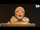 Спектакль «Король Лир» - Золотая Маска - Трагедия Уильяма Шекспира - Возвращение в Простоквашино