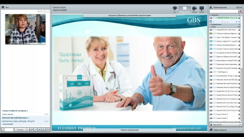 Отзыв о ФУКОИДАН 1000 FUCOIDAN1000 N45 Избыточный вес боли в позвоночнике отдышка GBSPREMIUM