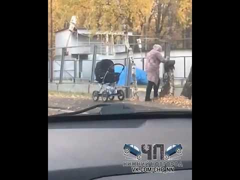 Женщина с детской коляской и ножом Видео паблика ЧП Н Новгород
