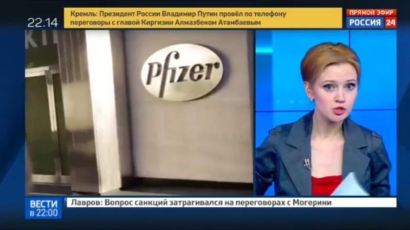 Новости на Россия 24 • Закулисье французских выборов: на кого ставят Ротшильды