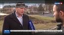 Новости на Россия 24 • Орехово-Зуево осталось без памятника Пушкину