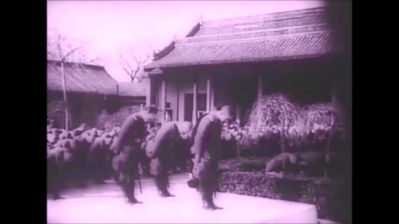 Nanking - 南京 - Keiji Matsuzaki, 1938