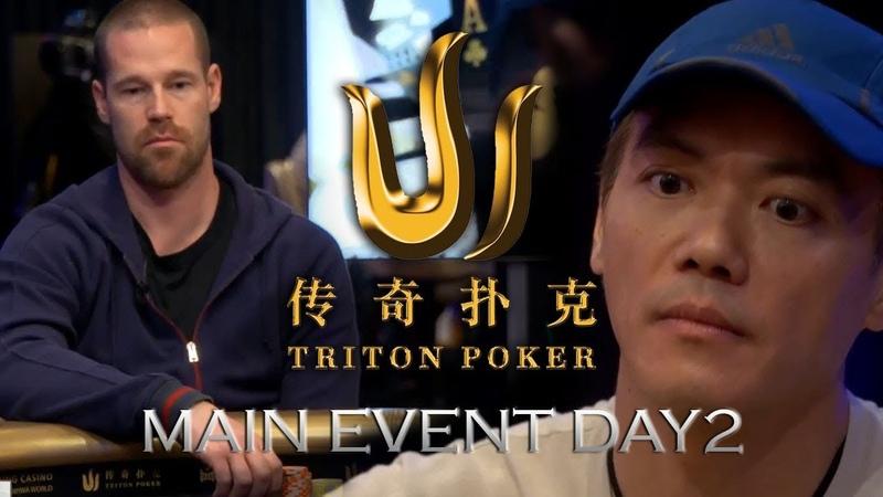 EV5 Main Event $250k Day2 Triton Super Highroller Highlights, best moments