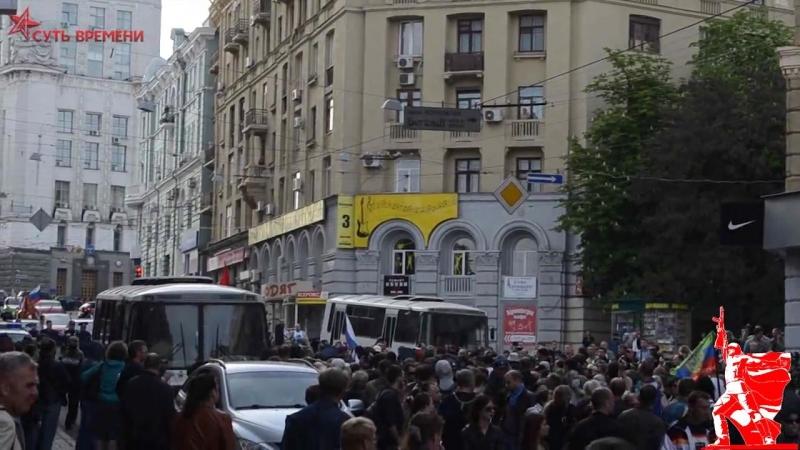 Харьков 27 апреля 2014 Шествие Антимайдана Суть Времени