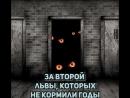 Какую дверь выбираешь?