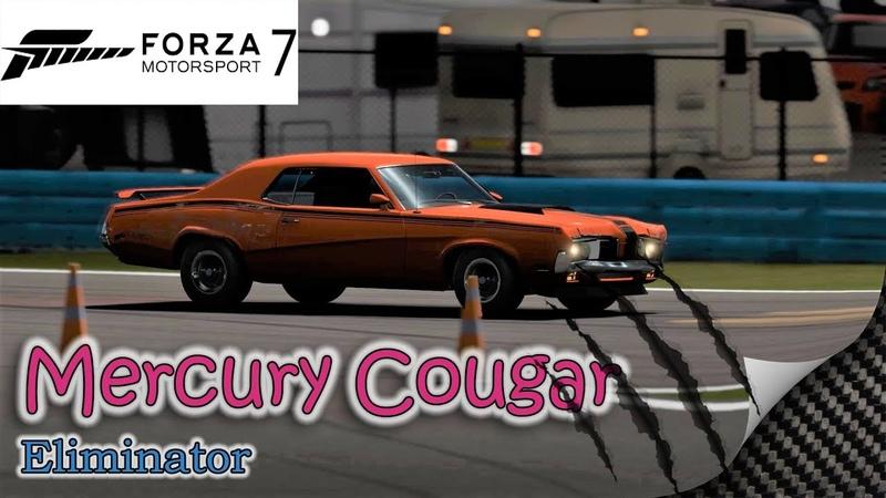 Forza Motorsport 7 - Mercury Cougar выходит на ночную охоту
