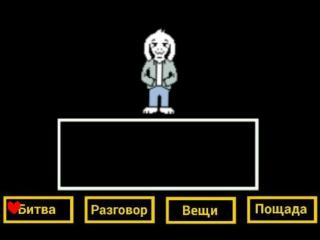 Тест пиксельного StorySwap Азриэля